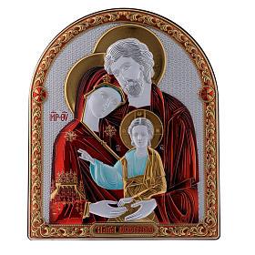 Quadro bilaminato retro legno pregiato finiture oro Sacra Famiglia rossa 24,5X20 cm s1
