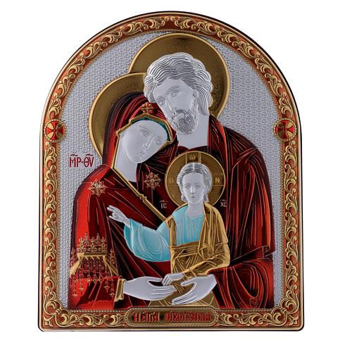 Quadro bilaminato retro legno pregiato finiture oro Sacra Famiglia rossa 24,5X20 cm 1
