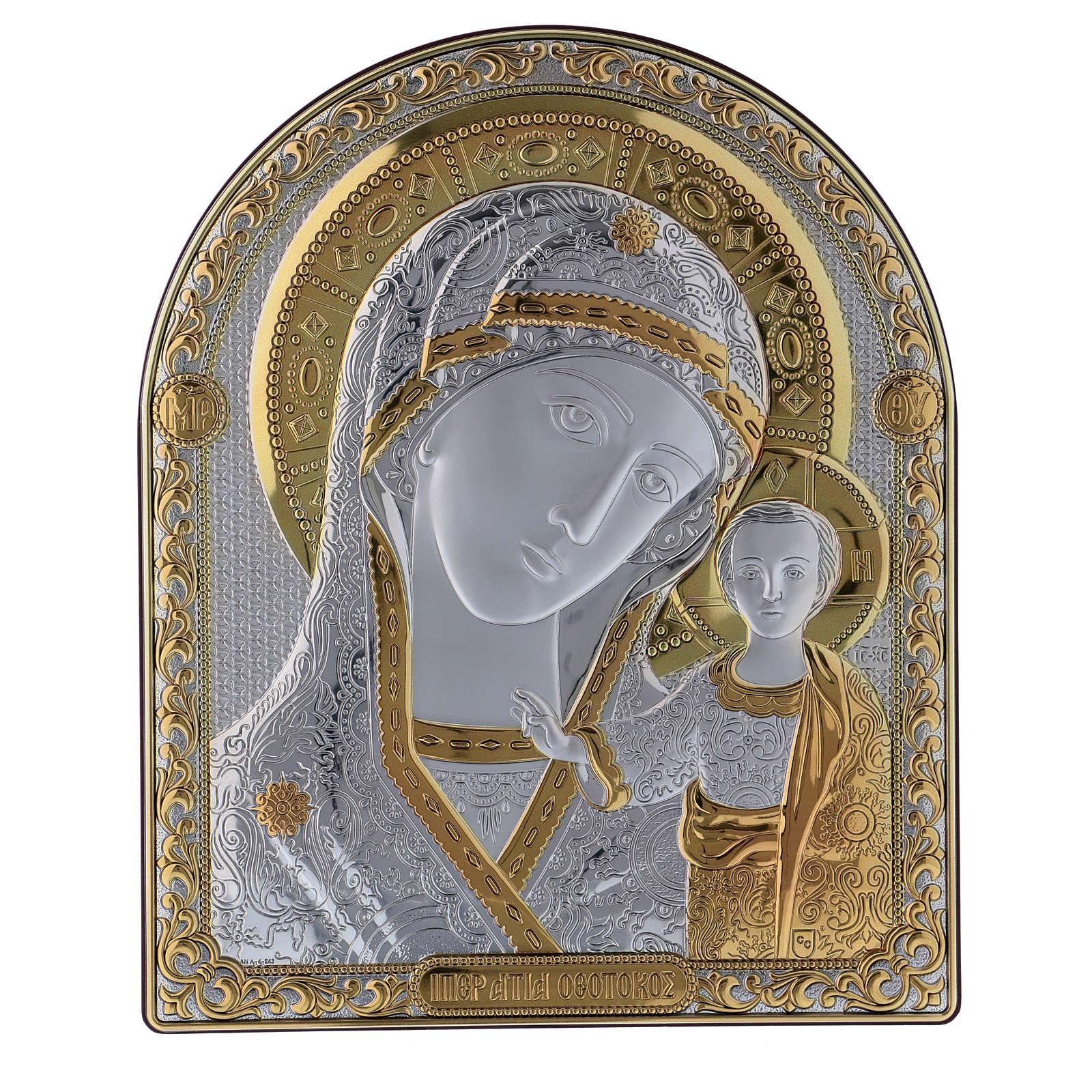 Quadro Madonna Kazan bilaminato retro legno pregiato finiture oro 24,5X20 cm 4