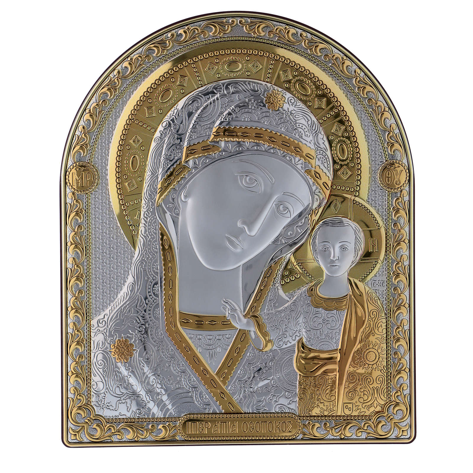 Our Lady of Kazan painting in laminboard finished in gold and refined wooden back 24,5X20 cm 4