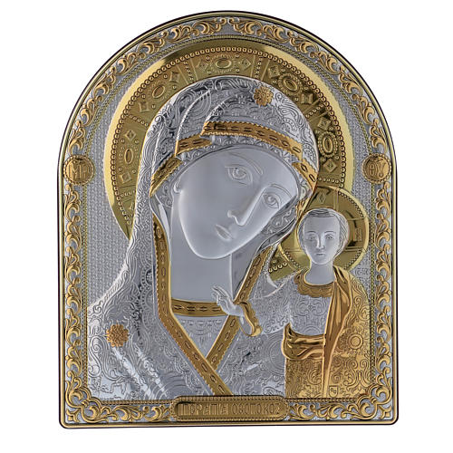 Our Lady of Kazan painting in laminboard finished in gold and refined wooden back 24,5X20 cm 1