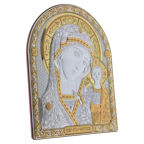 Our Lady of Kazan painting in laminboard finished in gold and refined wooden back 24,5X20 cm 2