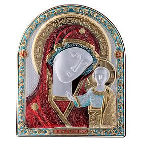 Quadro bilaminato retro legno pregiato finiture oro Madonna Kazan rossa 24,5X20 cm s1