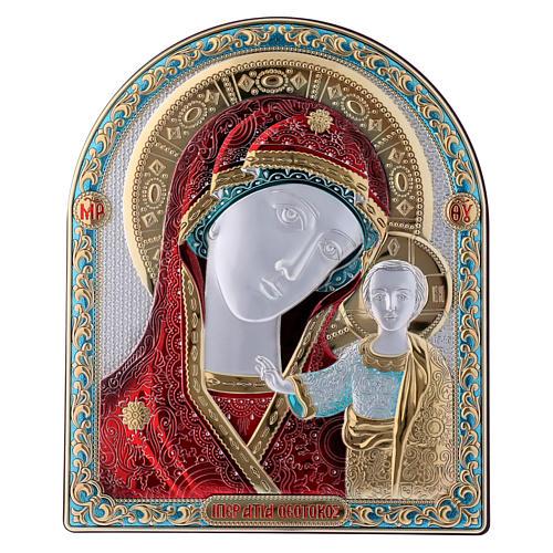 Quadro bilaminato retro legno pregiato finiture oro Madonna Kazan rossa 24,5X20 cm 1
