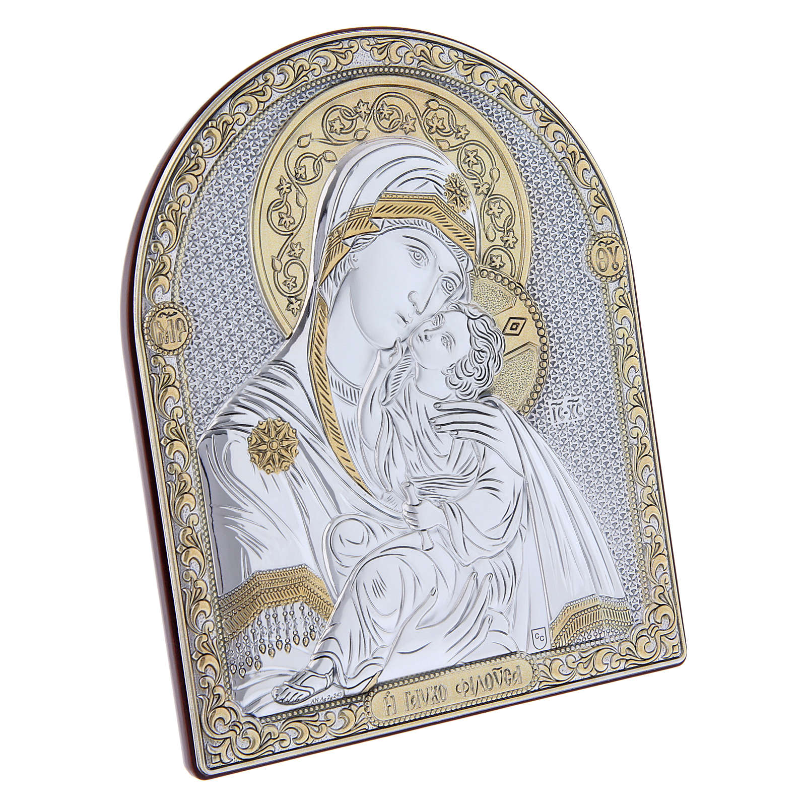 Our Lady of Vladimir painting in laminboard finished in gold and refined wooden back 16,7X13,6 cm 4