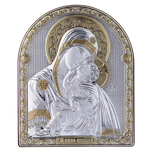 Our Lady of Vladimir painting in laminboard finished in gold and refined wooden back 16,7X13,6 cm 1