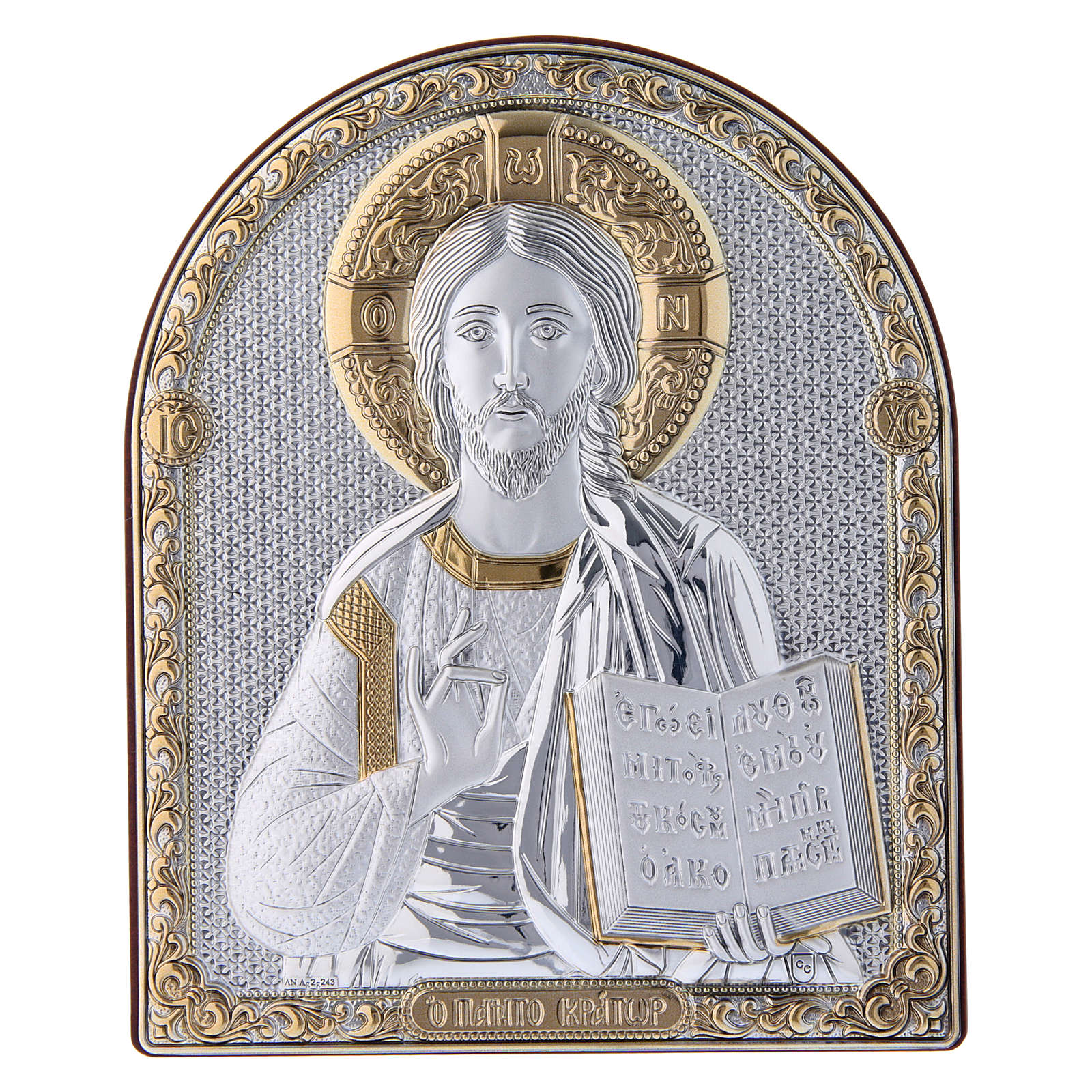 Christ Pantocrator painting in laminboard finished in gold and refined wooden back 16,7X13,6 cm 4