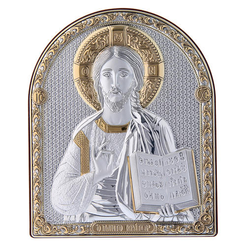 Christ Pantocrator painting in laminboard finished in gold and refined wooden back 16,7X13,6 cm 1