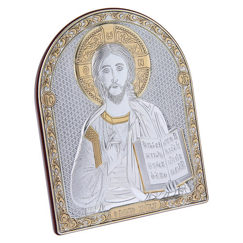 Christ Pantocrator painting in laminboard finished in gold and refined wooden back 16,7X13,6 cm 2