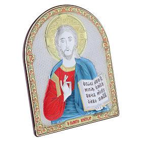 Quadro bilaminato retro legno pregiato finiture oro Pantocratore rosso e blu 16,7X13,,6 cm s2