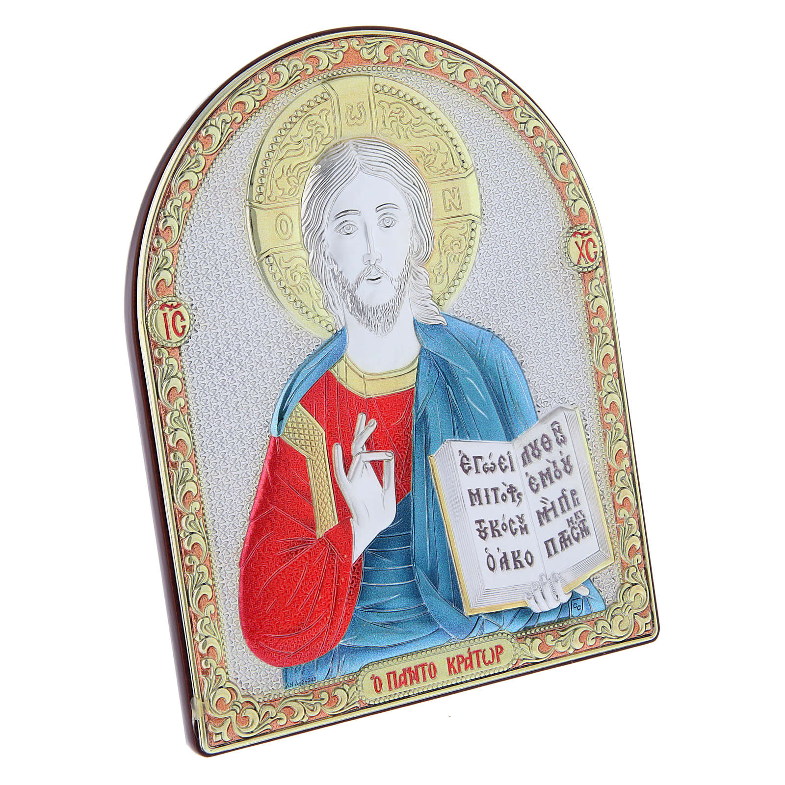Christ Pantocrator painting red in laminboard finished in gold and refined wooden back 16,7X13,6 cm 4