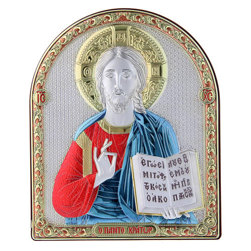 Christ Pantocrator painting red in laminboard finished in gold and refined wooden back 16,7X13,6 cm 1