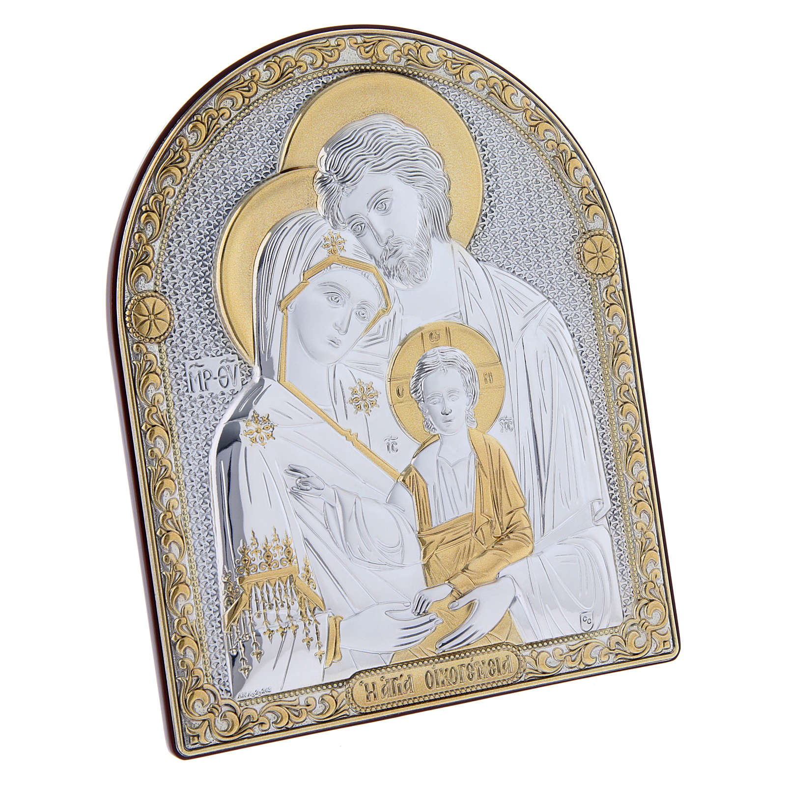 Quadro bilaminato retro legno pregiato finiture oro Sacra Famiglia 16,7X13,6 cm 4