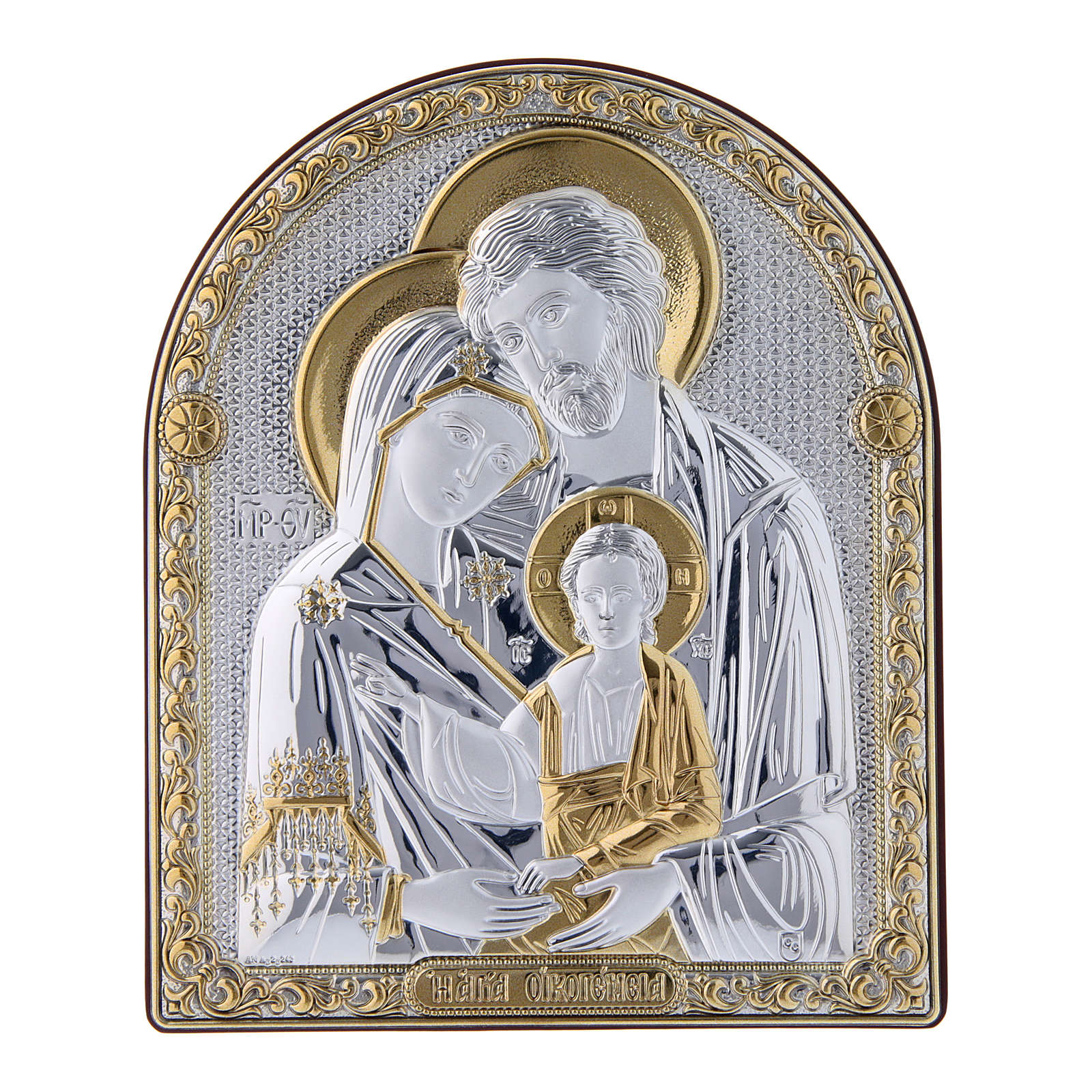 Holy Family painting in laminboard finished in gold and refined wooden back 16,7X13,6 cm 4