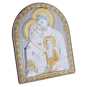 Holy Family painting in laminboard finished in gold and refined wooden back 16,7X13,6 cm s2