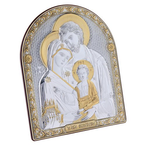 Holy Family painting in laminboard finished in gold and refined wooden back 16,7X13,6 cm 2
