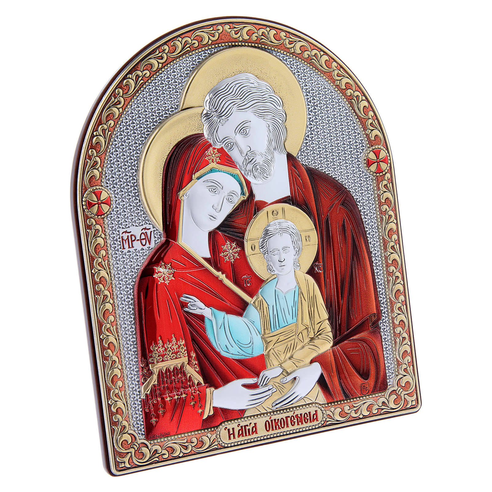 Cuadro Sagrada Familia roja bilaminado parte posterior madera preciosa detalles oro 16,7X13,6 cm 4