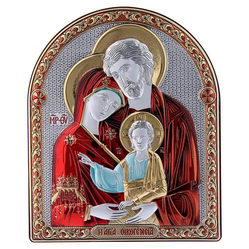 Quadro Sacra Famiglia rossa bilaminato retro legno pregiato finiture oro 16,7X13,6 cm 1