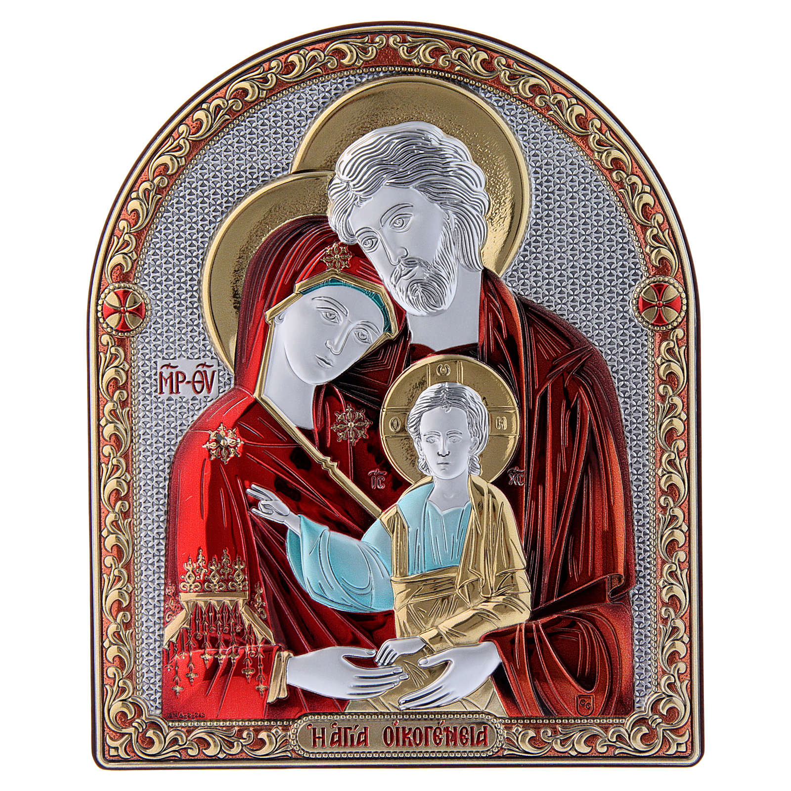 Holy Family painting red in laminboard finished in gold and refined wooden back 16,7X13,6 cm 4