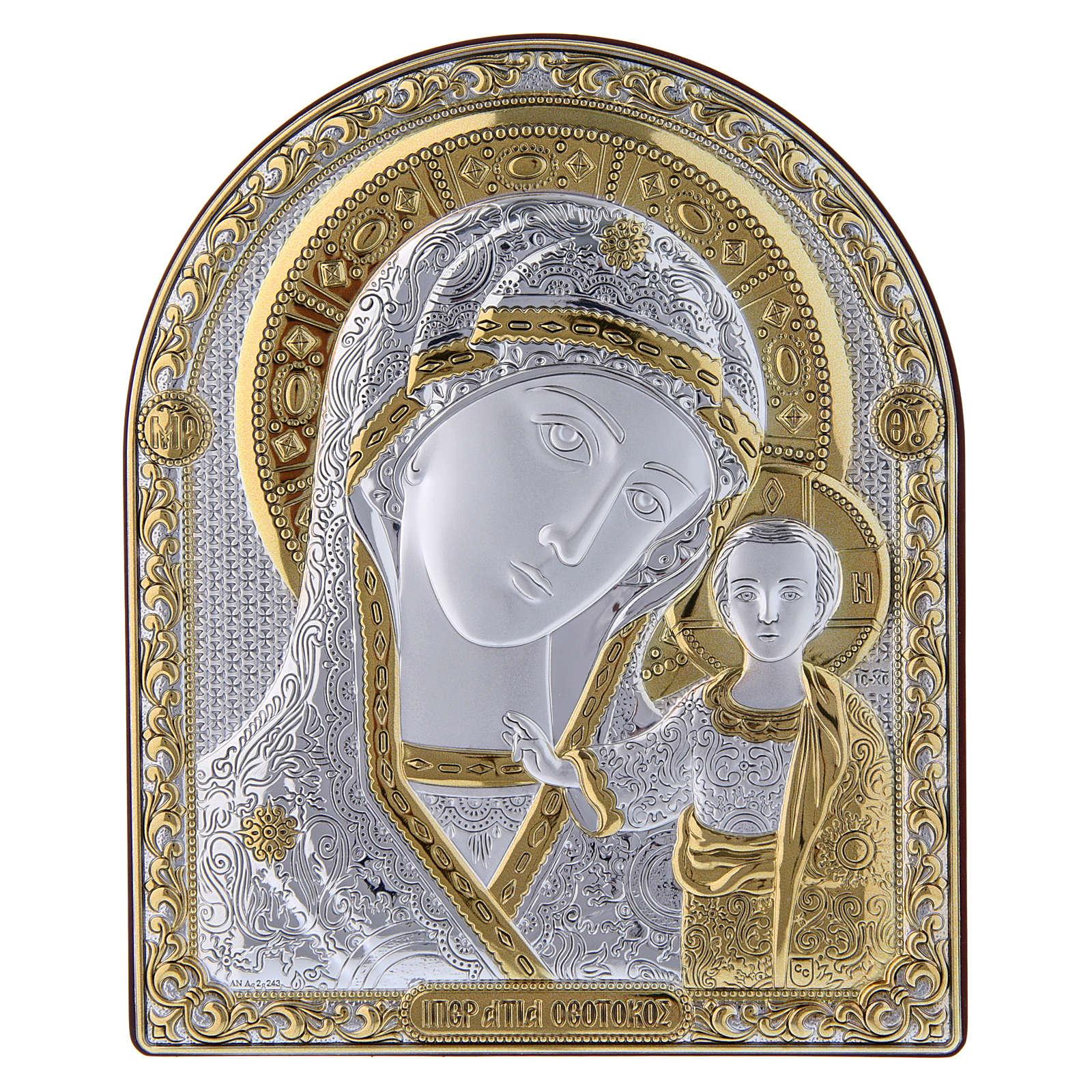 Quadro Madonna Kazan bilaminato retro legno pregiato finiture oro 16,7X13,6 cm 4