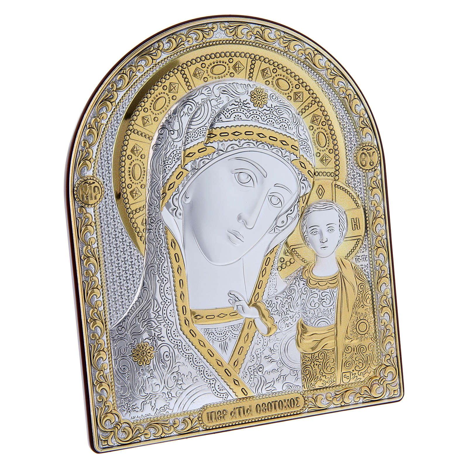 Our Lady of Kazan painting in laminboard finished in gold and refined wooden back 16,7X13,6 cm 4