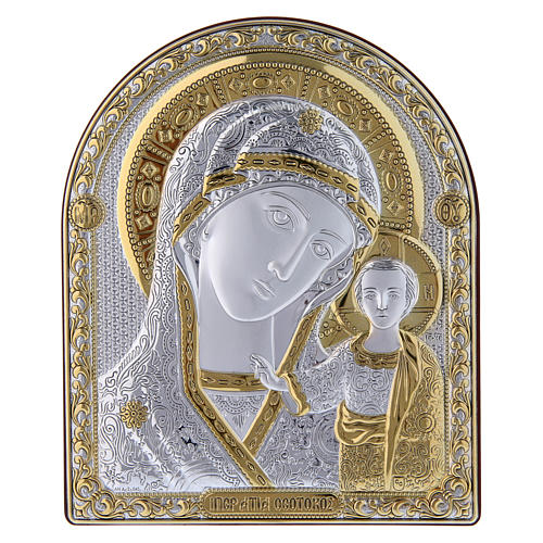 Our Lady of Kazan painting in laminboard finished in gold and refined wooden back 16,7X13,6 cm 1