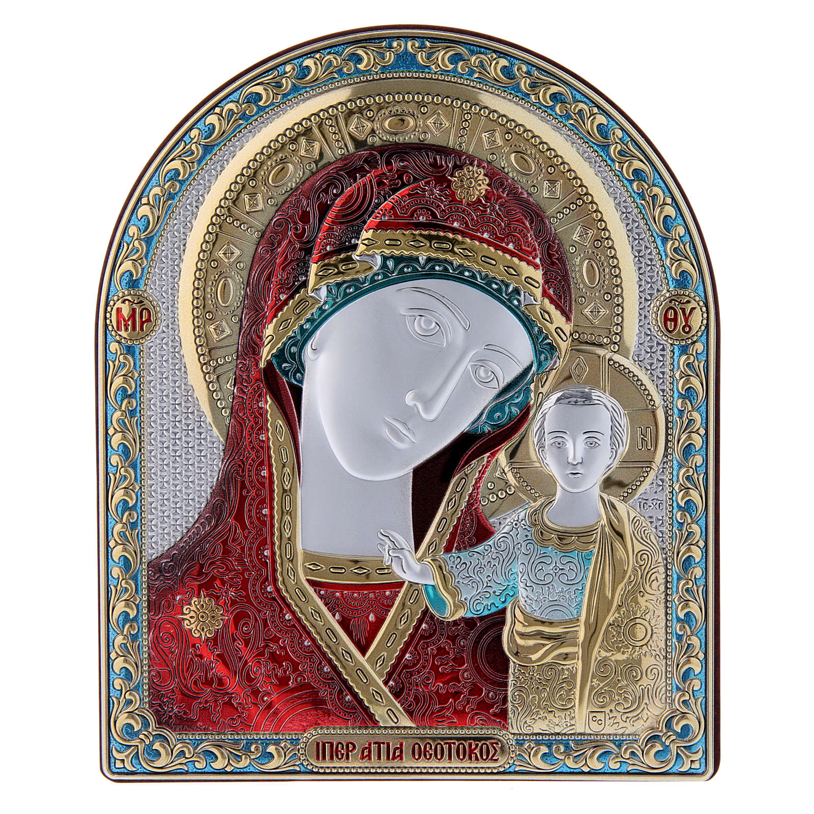 Our Lady of Kazan painting red in laminboard finished in gold and refined wooden back 16,7X13,6 cm 4