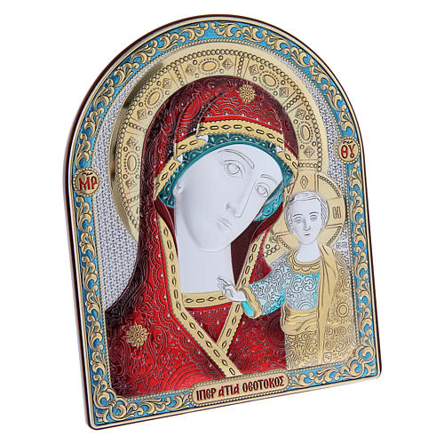 Our Lady of Kazan painting red in laminboard finished in gold and refined wooden back 16,7X13,6 cm 2