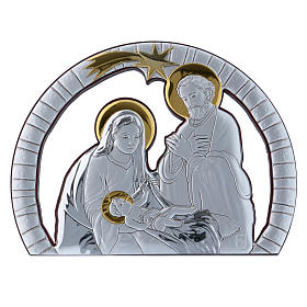 Holy Family painting in aluminium and refined wood 10X14 cm s1
