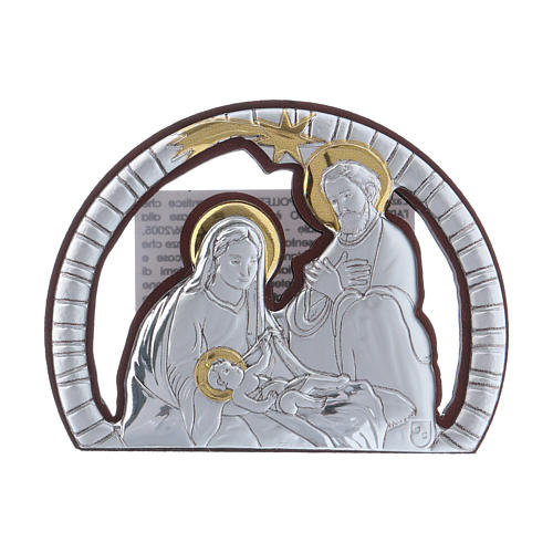 Quadro Sacra Famiglia in alluminio con retro in legno 4,8X6,4 cm 1