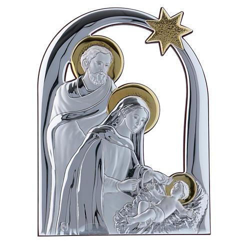 Quadro Natività con Stella Cometa in alluminio retro in legno 21,6X16,3 cm 1