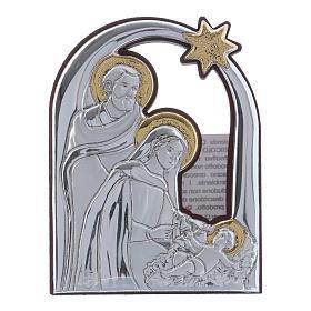 Quadro Natività con Stella Cometa in alluminio 6,4X4,8 cm s1