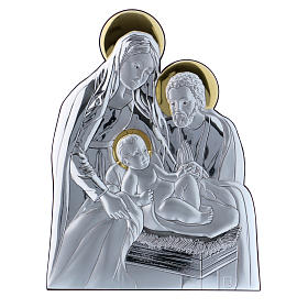 Holy Family painting in aluminium with wooden back 21,6X16,3 cm s1