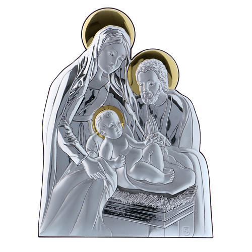 Holy Family painting in aluminium with wooden back 21,6X16,3 cm 1