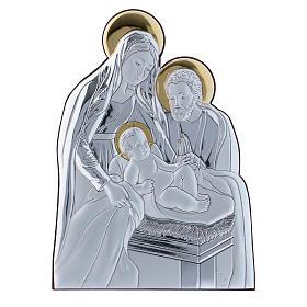 Holy Family painting in aluminium 14X10 cm s1