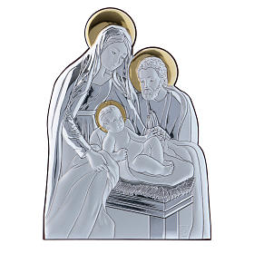 Holy Family painting in aluminium 14X10 cm s1
