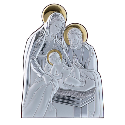 Holy Family painting in aluminium 14X10 cm 1