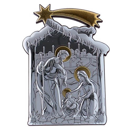 Holy Family and hut painting in aluminium 21,6X16,3 cm 1