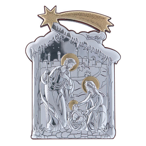 Holy Family and hut painting in aluminium with wooden back 14X10 cm 1