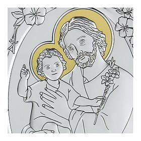 Bassorilievo bilaminato San Giuseppe con Gesù bambino 10x7 cm s2