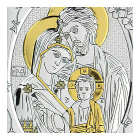 Bilaminate bas-relief Holy Trinity 10x7 cm s2