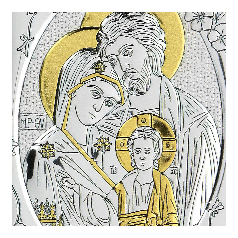 Bassorilievo bilaminato Santissima trinità 10x7 cm 4