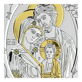 Bassorilievo bilaminato Santissima trinità 10x7 cm s2