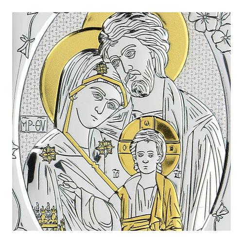 Bassorilievo bilaminato Santissima trinità 10x7 cm 2