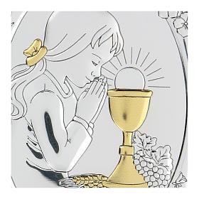 Bassorilievo bilaminato preghiera della Comunione 10x7 cm s2