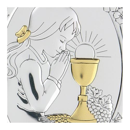 Bassorilievo bilaminato preghiera della Comunione 10x7 cm 2