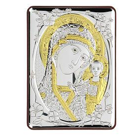 Bajorrelieve bilaminado Virgen Madre de Dios 10x7 cm s1