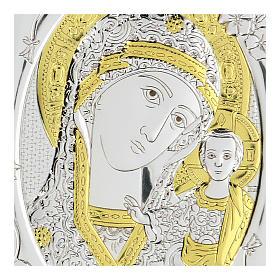 Bassorilievo bilaminato Madonna Madre di Dio 10x7 cm s2