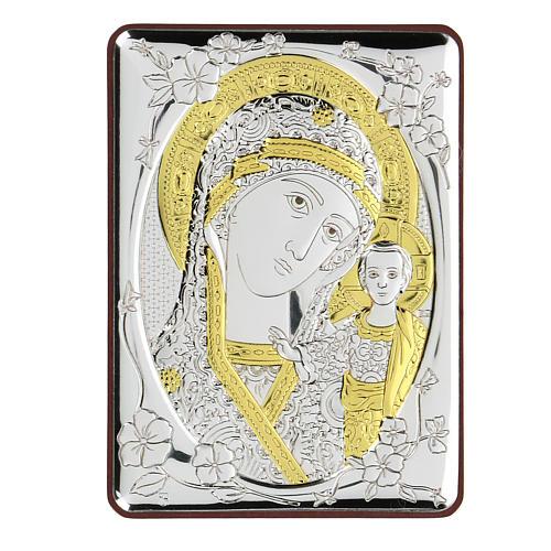 Bassorilievo bilaminato Madonna Madre di Dio 10x7 cm 1