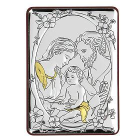 Bassorilievo bilaminato la Sacra Famiglia 10x7 cm s1